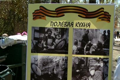 Курсанты ДВОКУ развернули полевую кухню на территории горпарка
