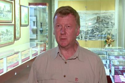 Анатолий Чубайс познакомился с историей Приамурья
