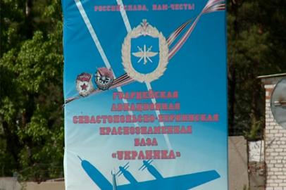 ЧП на «Украинке»: по предварительным данным, 2 человека погибли
