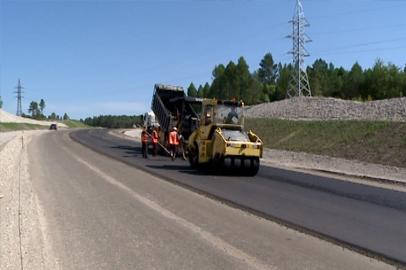 Амурские власти изучили проблемы транспортного сообщения в районах области