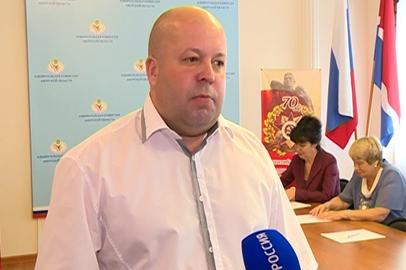 Четвертый кандидат в губернаторы Приамурья подал документы в избирком