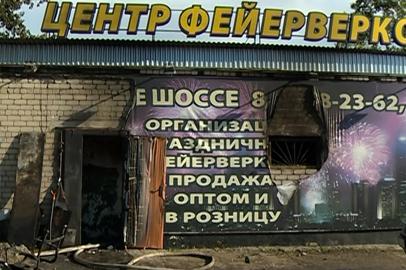 МЧС: к взрыву в благовещенском магазине фейерверков привело нарушение техники безопасности