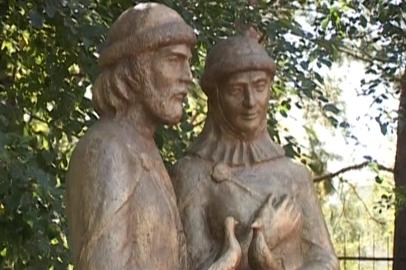 В День семьи, любви и верности поженятся 62 амурские пары
