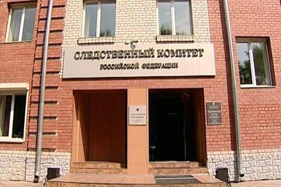 В СК прокомментировали доставку в Благовещенск Александра Мигули