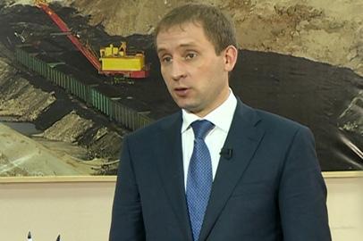 Врио губернатора Приамурья А.Козлов о развитии угольной отрасли