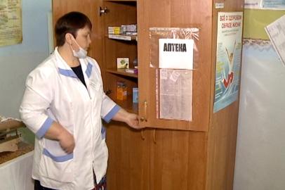 В ФАПах области смогут продавать лекарства