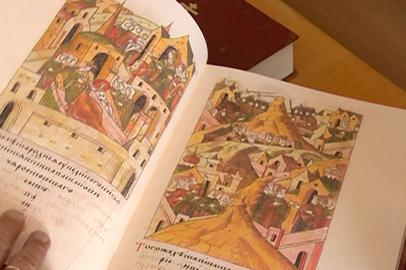 Редчайшая древнерусская книга пополнила фонд областной библиотеки