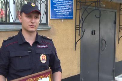 Амурского полицейского наградили почетной грамотой МВД России