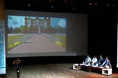 Развитие приграничного туризма обсудили на форуме в Благовещенске