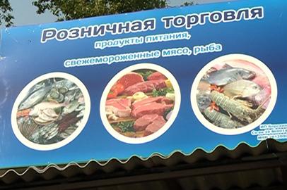 Специалисты искали санкционные продукты на благовещенской базе «Бакалея»