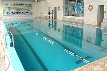 Реконструкция бассейна в Райчихинске обошлась в миллион рублей