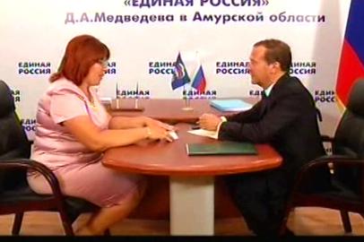 Премьер-министр Д.Медведев провел в Приамурье личный прием граждан