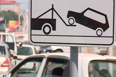 В ГИБДД рассказали о новых правилах эвакуации автомобилей