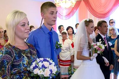 Дворец бракосочетания открыли в Новокиевском Увале