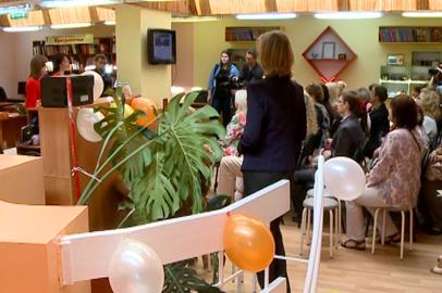 Информационно-досуговый центр открыли в главной библиотеке Благовещенска