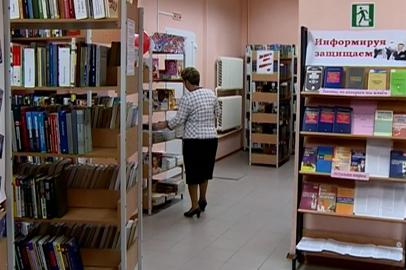 Второй информационно-досуговый центр заработал в Благовещенске