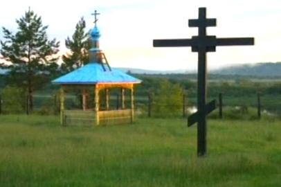 БОЛЬШОЙ ФОРМАТ: Дань памяти. О перезахоронении останков защитников Албазинского острога