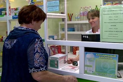 Минздрав области обеспечит льготников бесплатными лекарствами