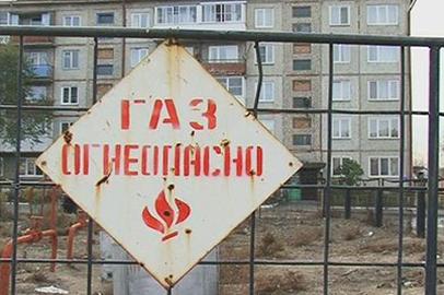В областном центре возникли проблемы с газоснабжением