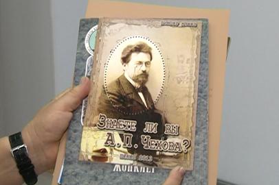 Амурская журналистка удивила собранными фактами чеховедов со всего мира