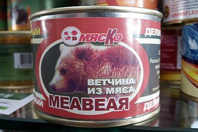 В КНР продают консервы из мяса медведя с логотипом известной амурской марки