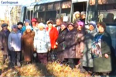 Власти Свободного организовали для пенсионеров «культпоход» в Благовещенск