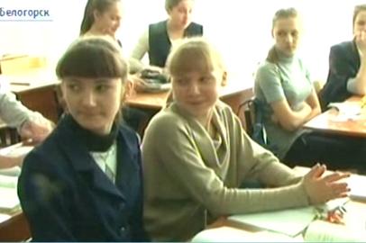 В белогорских школах создали конфликтные комиссии