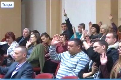 Тындинцы высказались «за» корректировку генерального плана города и правил застройки