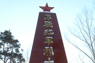 В перезахоронении останков красноармейцев в КНР приняли участие амурчане