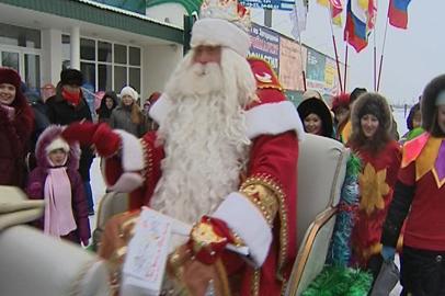 Амурчане могут поздравить Деда Мороза с днем рождения