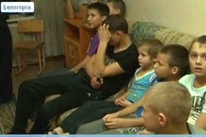 Белогорские полицейские проинспектировали городские учреждения интернатного типа