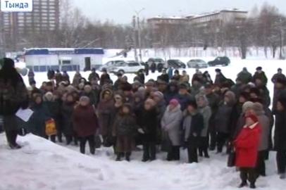 Тындинские пенсионеры вышли на городскую площадь для решения коммунальных проблем