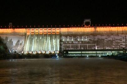 Зейская ГЭС отмечает 40-летие