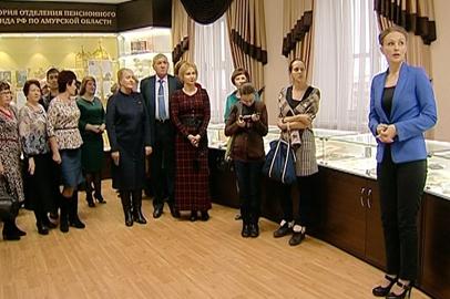 В амурском отделении Пенсионного фонда России открылся музей