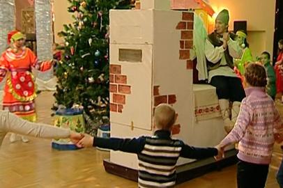 Маленькие воспитанники приютов и детдомов побывали на губернаторской елке