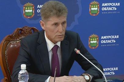 Экс-губернатор Олег Кожемяко пообещал помогать Приамурью