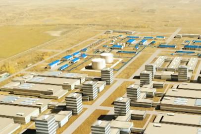 Экономические итоги 2015 года: создание в Амурской области двух ТОР