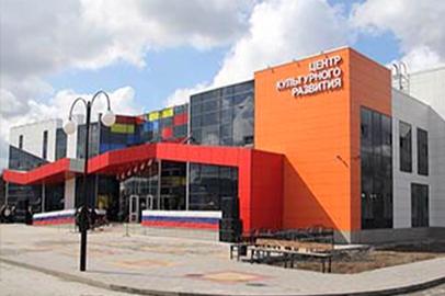 В Белогорске возобновится реализация проекта Центра культурного развития