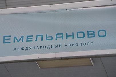 Амурчанина ранили ножом в аэропорту Красноярска