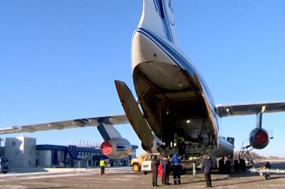 В Приамурье спецбортом доставили разгонный блок ракеты-носителя «Союз-2»  и спутники