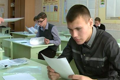 Амурские школьники посоревнуются в знании физики и литературы