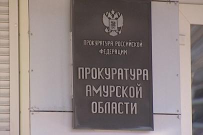В 2015 году в Приамурье осуждены 66 коррупционеров