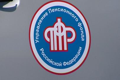 Мобильная служба ПФР проконсультирует жителей Благовещенского района