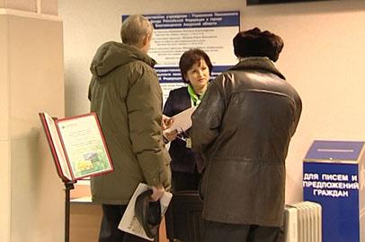 Пенсионеры-старшие домов не получили прибавку к пенсии