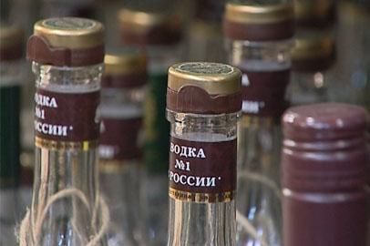 В Приамурье заблокировали еще один сайт по продаже алкоголя