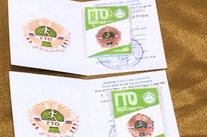 60 амурских школьников получили серебряные и бронзовые значки ГТО