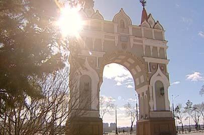 Календарная весна начнется в Приамурье с заметного потепления