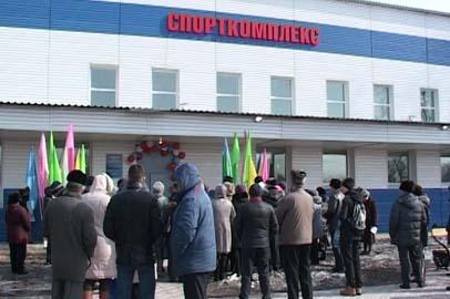 В Поярково открылся современный спортивный комплекс