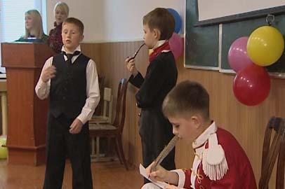 В БГПУ студенты и школьники посостязаются в декламировании стихов иностранных поэтов