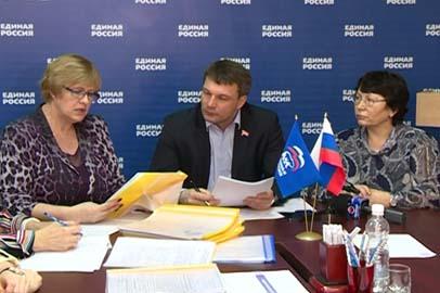 ЕР зарегистрировала уже 6 амурчан для участия в отборе кандидатов в депутаты Госдумы